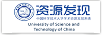 University-of-Science and technology of China