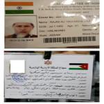 Fig. 1 Hajj ID Sample