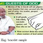Fig. 2  The E Hajj  bracelet sample